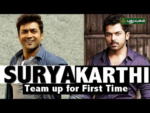 Surya, Karthi team up for first time | First Frame 16-06-2017 Puthuyugam Tv
