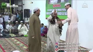 Karomah Ya Umar Muhdhor - Hajir Marawis Haul Habib Husein Brani