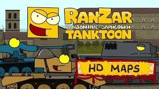 Tanktoon: HD maps. RanZar