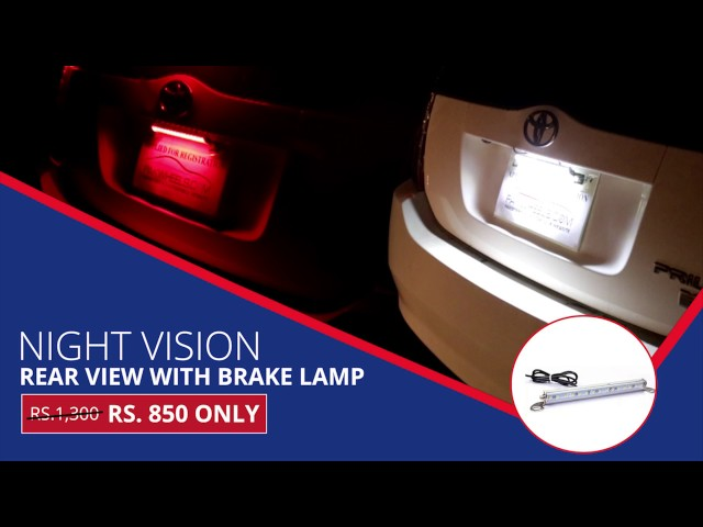 Night Vision Rear View With Brake Lamp Video