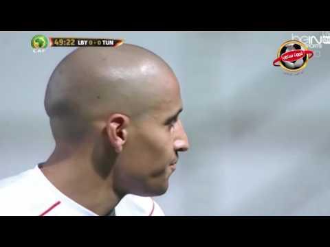 هدف المنتخب التونسي ضد ليبيا - تصفيات مونديال 2018
