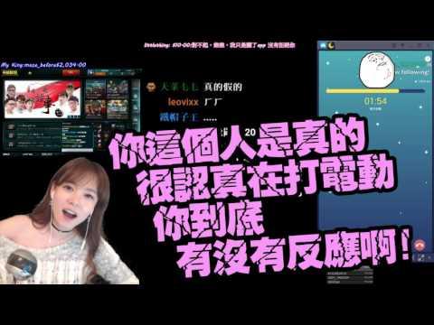【天菜娘娘】從交友軟體看看台灣男孩的反應