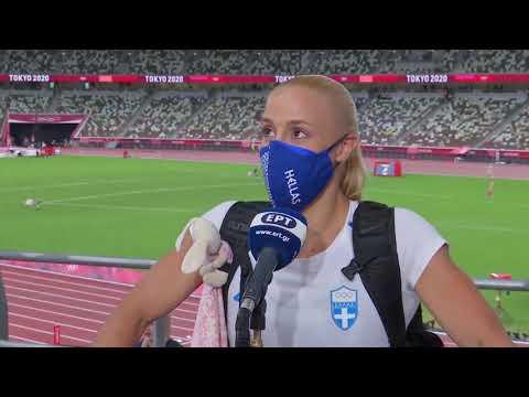Ν. Κυριακοπούλου : Είμαι ευτυχισμένη που πέτυχα τον στόχο μου   05/08/21   ΕΡΤ