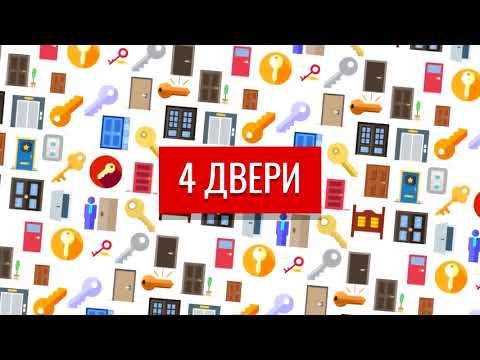 3 КРУТЕЙШИХ ГОЛОВОЛОМКИ, которые решат не все   БУДЬ В КУРСЕ TV
