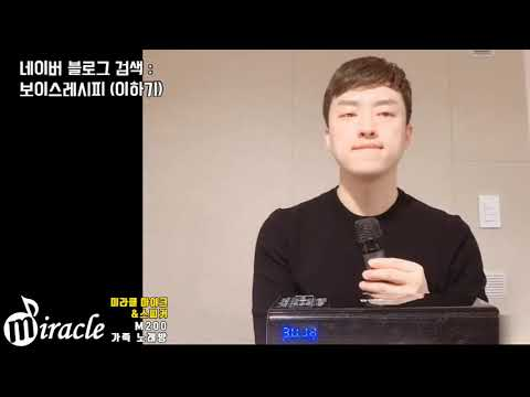 Loa micro Karaoke Miracle M200