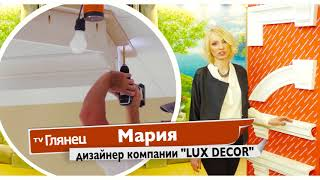ППУ с Ириной Бородиной