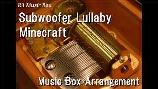Subwoofer Lullaby: Piano - Grace Park