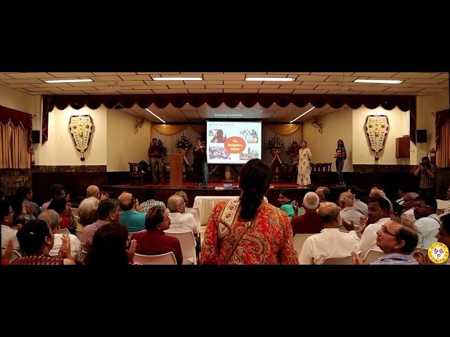 BNP Party Launch