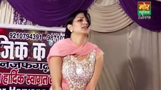 #Sapna Chaudhary Sapna Choudhary new dance mor music