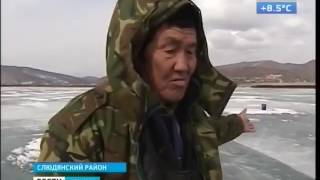 Bajkał sprzedali Chińczykom....