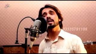 Pashto New Attan Song 2016 Qudrat Ullah koli - Sok Ye Che Nom Okhali