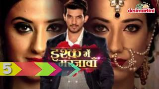 TRP 3rd Feb'18 to 9th Feb'18