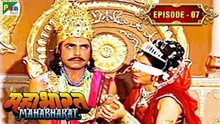 कर्ण का जन्म | Mahabharat Stories | B. R. Chopra | EP – 07 - Download this Video in MP3, M4A, WEBM, MP4, 3GP