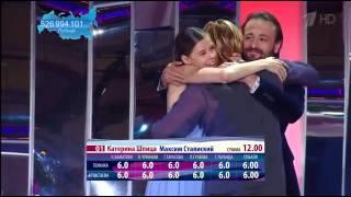 LP 4 29 09 2013 Екатерина Шпица    Максим Ставиский