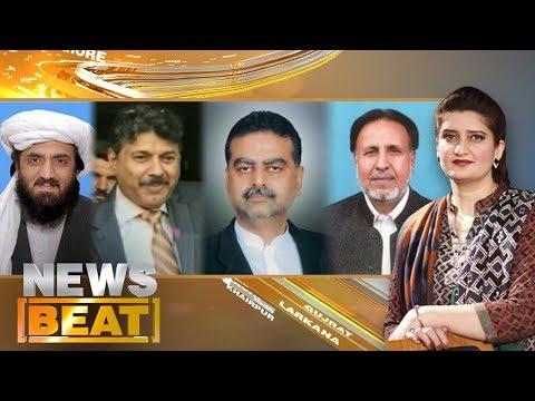 Nayi Wafaqi Kabeena | News Beat | Paras Jahanzeb | SAMAA TV | 04 Aug 2017