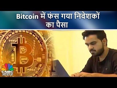 Mennyi a bitcoin egy dollárba