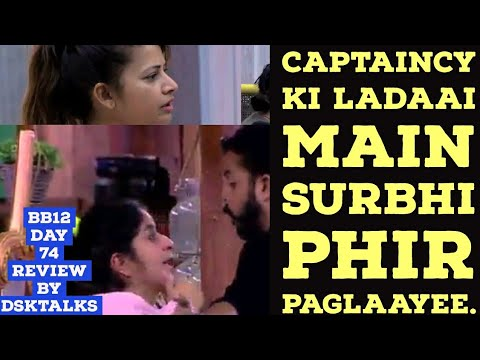 Bigg Boss 12 | Surbhi vs Sreesanth Fight | Rohit Ne National TV per Open Me Kiya Mutra visarjan.