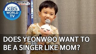 Does Yeonwoo want to be a singer like mom? [The Return of Superman/2020.01.12]
