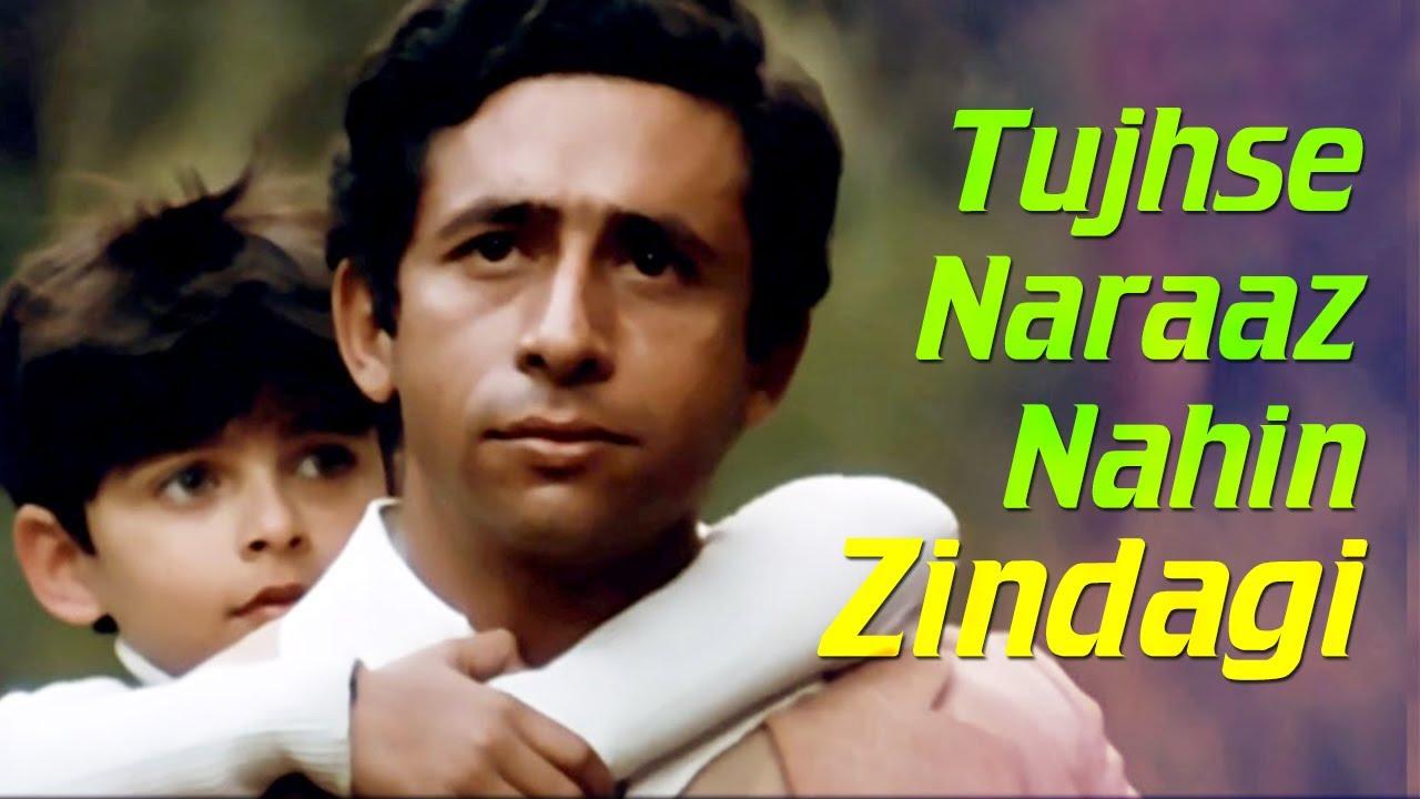 Tujhse Naraaz Nahin Zindagi lyrics- Masoom Ft. Naseeruddin Shah & Jugal Hansraj