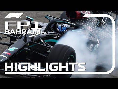 F1 バーレーンGP 金曜日に行われたフリープラクティス1動画