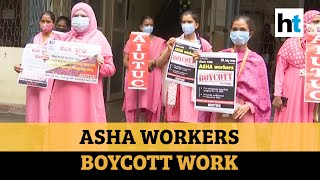 ASHA workers protest in Bengaluru over inadequate salary, lack of PPE kits