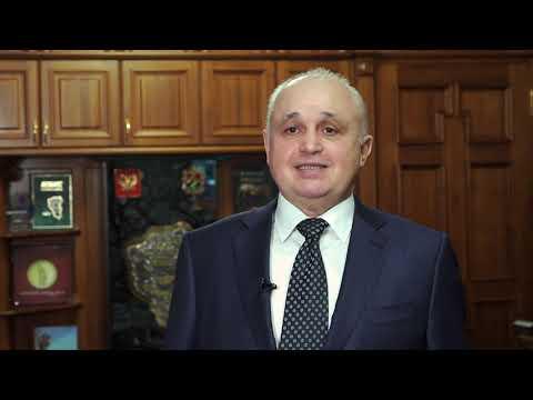 Со 170-летием Самарской губернии регион поздравил глава Кемеровской области Сергей Цивилев