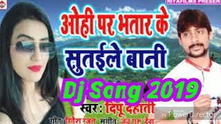 new bhojpuri song 2019 dipu dehati - TH-Clip