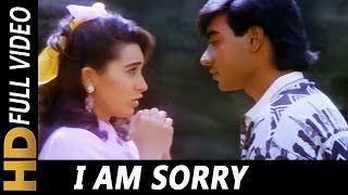 I Am Sorry | Mukul Agarwal, Alka Yagnik | Sangram 1993