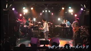 LOVE AFFAIR~秘密のデート~/サザンファミリーズバンド/ファミバン - YouTube