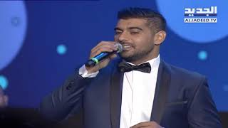 آدم - حفلة كازينو لبنان - شو حلو