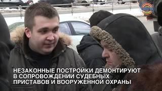 В Андреевке снесли незаконный ТЦ под высоковольткой