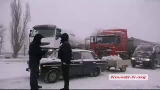 """Видео """"Новости-N"""":На выезде из Николаева на Одессу скопились сотни автомобилей"""