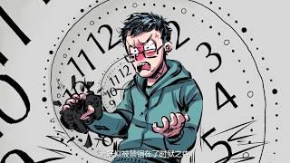 【中国小学生最爱打飞机游戏竟是死局】囧的呼唤241期