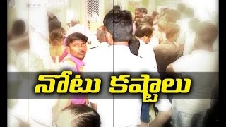 Rush Outside Banks to Exchange Rs 500, Rs 1000 Notes in Tirupati