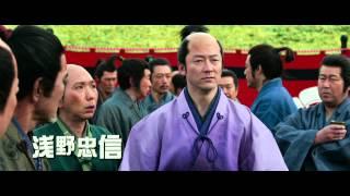 「清須会議」の動画