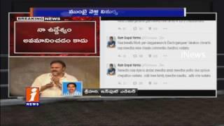 RGV Reacts On Nagababu Comments  Khaidi No 150 Pre Release Function  INews