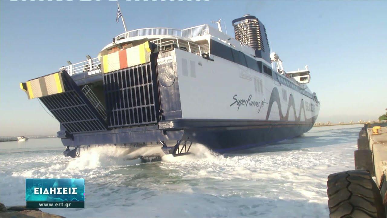 Σάλπαρε από το λιμάνι της Θεσσαλονίκης το πρώτο ταχύπλοο για τις Σποράδες   18/06/2021   ΕΡΤ