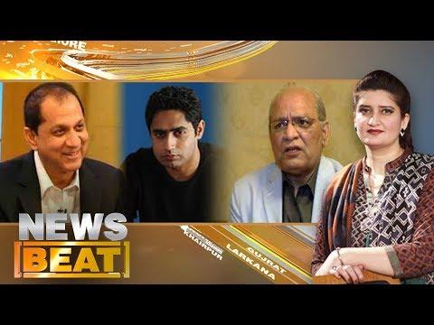Siyasatdani Bakray | News Beat | Paras Jahanzeb | SAMAA TV | 02 Sep 2017