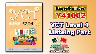 Y41002 - YCT Level 3 Listening Part  Y41002