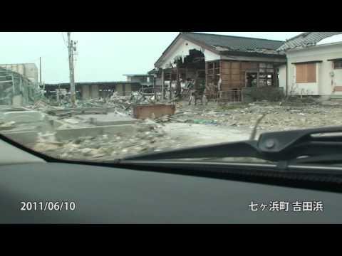 車載映像 七ヶ浜町 吉田浜 花渕浜 2011.6.1...