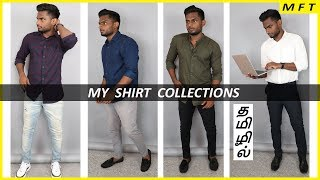 My 7 Favourite SHIRT Collection | SHIRT Collection | Men's Fashion Tamil