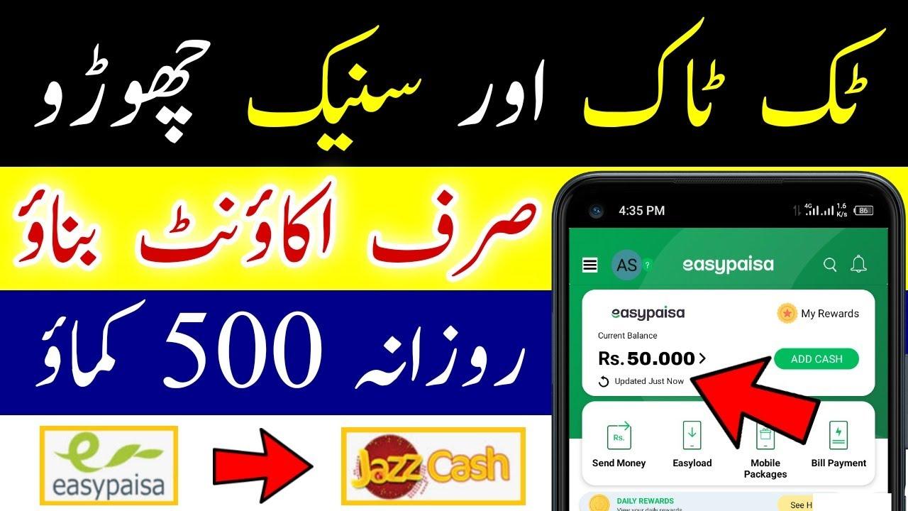 Earn Money Online in Pakistan 2022|Online Earning in Pakistan|Generate Income Online in Pakistan 2022