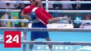 Российские боксеры отправляются на чемпионат мира по боксу в Гамбург
