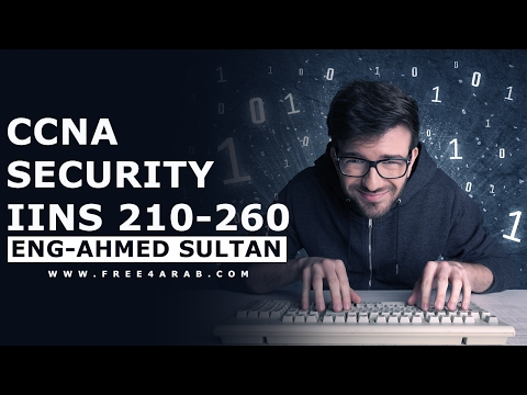 ‪02-CCNA Security 210-260 IINS (Threatscape) By Eng-Ahmed Sultan | Arabic‬‏