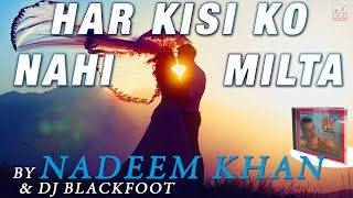Har kisi ko nahi milta yahan pyaar zindagi Me   - YouTube