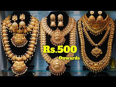 Rs.500/- Onwards All New Launch Varieties Of Rental Bridal Sets For 5 Days (வாடகைக்கு) In Sowcarpet