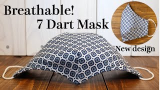 Breathable 7 Dart Face Mask Sewing Tutorial|PDF Pattern For Free