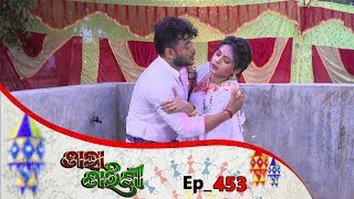 Tara Tarini | Full Ep 453 | 17th Apr 2019 | Odia Serial – TarangTV