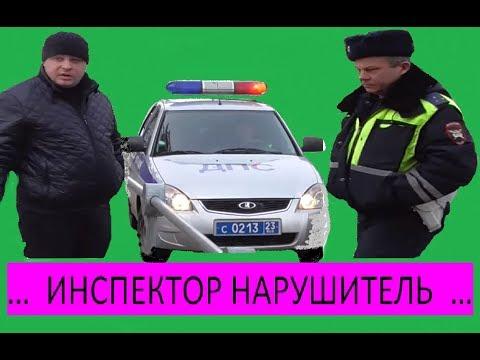 ящер легаш #Брилов попал под ментавской пресс  !