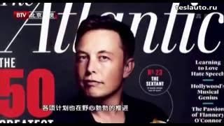 Илон Маск. Очень интересное и ценное интервью !